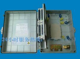 塑料36芯光纤配线箱 电信光纤分线盒【细节图】