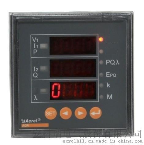 安科瑞直销ACR100K 智能电力仪表多功能电能表2DI/2DO