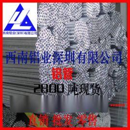 1070a铝管 大口径薄壁铝管 铝塑管国标 a6061进口铝管