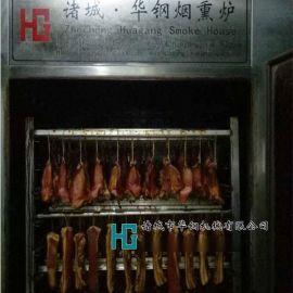 放心选择的腊肉烟熏炉品牌