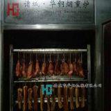 放心選擇的臘肉煙燻爐品牌