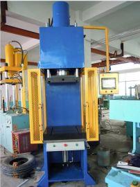 数控大号轴承拆装专用单臂液压机 电机单臂压装机