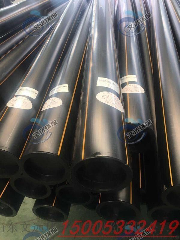河北pe燃气管,石家庄pe燃气管厂家,进口纯原料生产