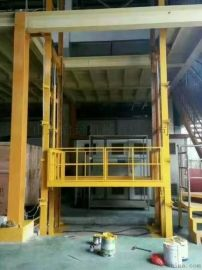 山西太原 运城销售启运QYDG升降货梯 液压货梯 仓储货物运输梯 导轨式升降平台