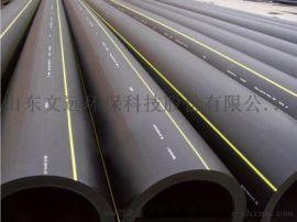 北京PE燃气管_北京PE燃气管厂家_北京PE燃气管供应