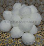 嘉兴Qi-1改性纤维球滤料