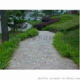潍坊奎文区 园林景观压花地坪 艺术压花地坪施工 生态透水混凝土