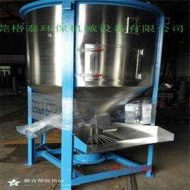 福建厂家专业定制生产不锈钢烘干搅拌一体机  一机两用 节省成本