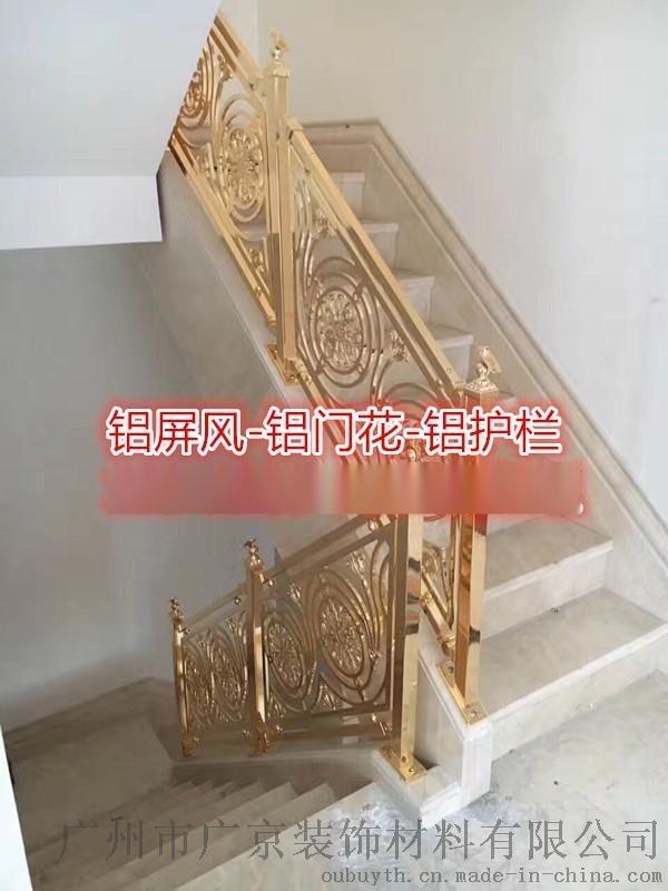 酒店大堂鋁藝雕花-大堂鏤空樓梯護欄裝飾品