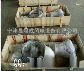 晟成使用更规范的sc-03810KW 风光互补 永磁风力发电机 质优价廉 厂家直销
