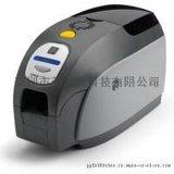 打印机 斑马zebra ZXP Series 3C 证卡打印机 标签打印机