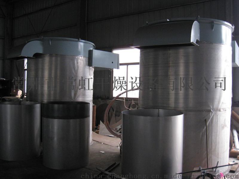 PPW系列气箱脉冲袋收尘器,FGM气箱脉冲袋收尘器