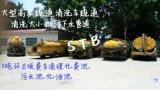 广州通马桶、改管道、抽粪池、打孔,全城24小时随叫随到