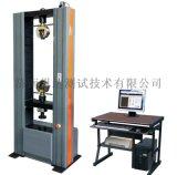 濟南宏拓WDW-50玻璃鋼板材拉力試驗機
