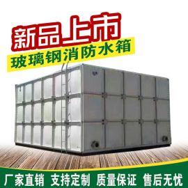丰泽玻璃钢消防保温水箱
