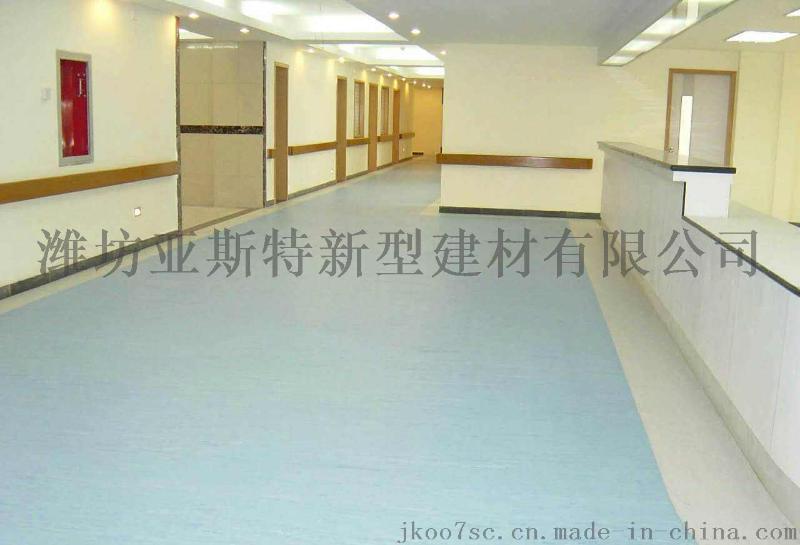 烟台 耐磨防滑水泥地面环氧地坪油漆 水泥地面油漆 地坪施工