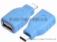 多功能转接头 USB type-c to USB2.0