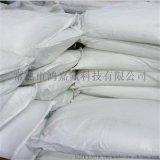 江苏常熟 优质氟硅酸锌 环氧地坪 固化剂