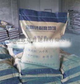 优质金刚砂耐磨地坪材料 干撒式耐磨地坪硬化剂厂商