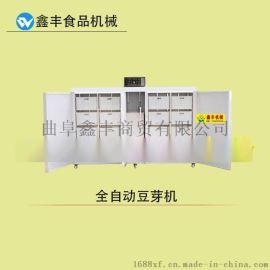 山西阳泉小型自动豆芽机 生豆芽机的价格 全自动豆芽机视频