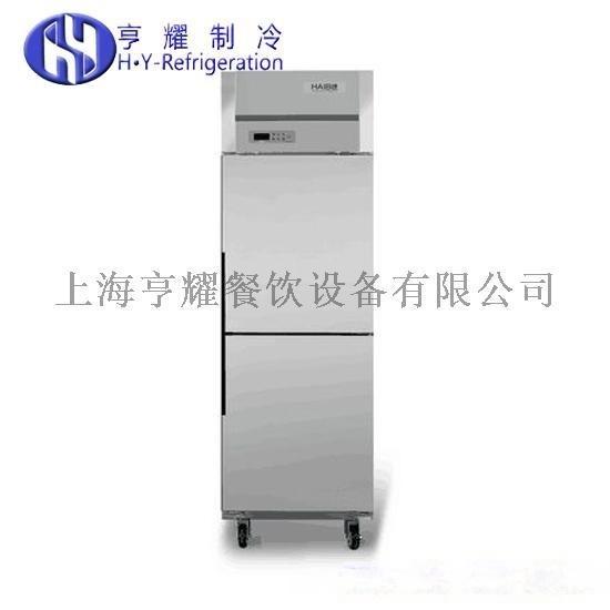 中餐廳廚房雙門冰箱 西餐廳後廚四門冰箱 上海六門廚房冰箱價格 廚房冷藏冷凍冰箱