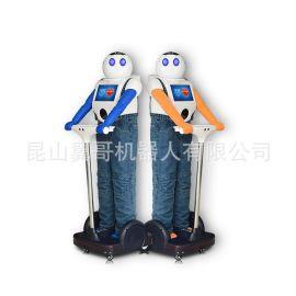 未来天使机器人旺仔R2商业版智能机器人
