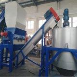 农膜地膜回收清洗线 塑料机械厂家 塑料回收设备直销