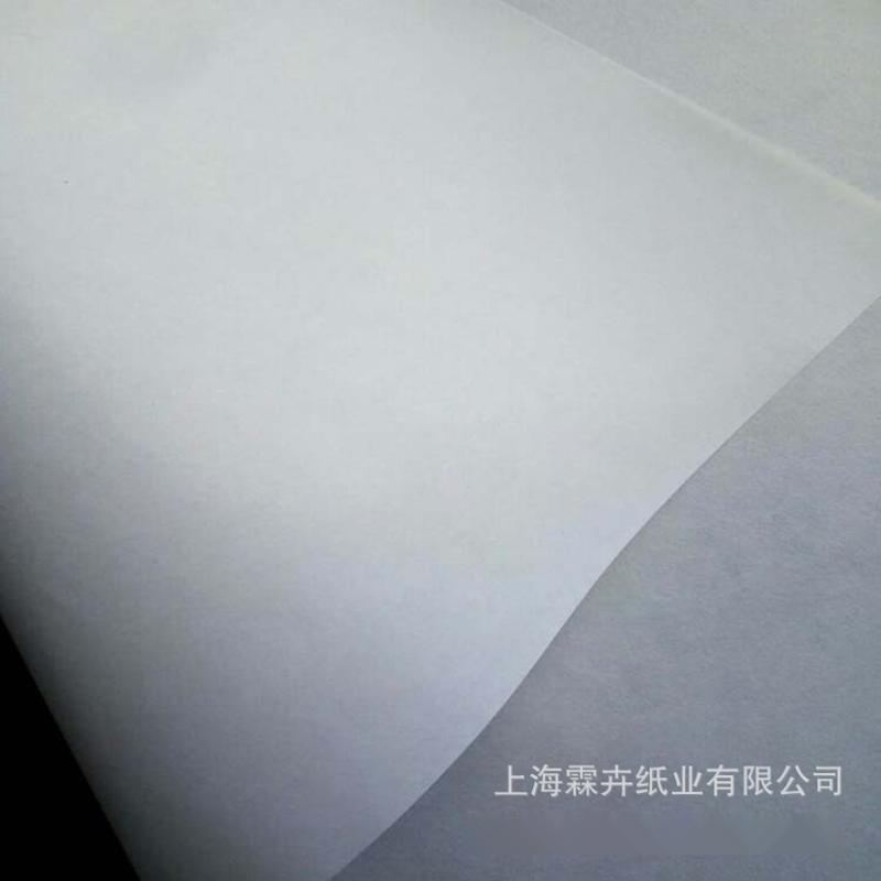 上海北极熊经销商 进口57克80克90克白色本色纸袋纸 进口乱码纸
