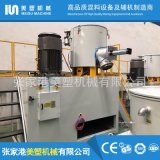 pvc混合机 PVC粉混料机 PVC塑料混合机 PVC粉高速混合机 混料机