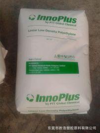 高刚性 薄膜级 LLDPE泰国PTT LL7420D 滑爽挤和开口挤 塑料袋吹膜