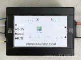靜電模組高壓電源HvW24X-5000NR6  可以定製0~20KV高壓輸出
