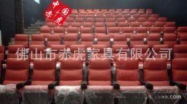 影院沙發    等候連排椅  高檔影院座椅廠家定做