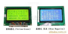 供应液晶显示屏,蓝屏单色液晶屏
