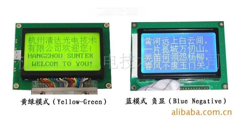供應液晶顯示屏,藍屏單色液晶屏