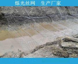 河北石笼网厂家 防汛石笼网 防洪格宾网
