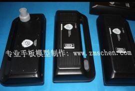 深圳手板厂家|CNC数控手板模型