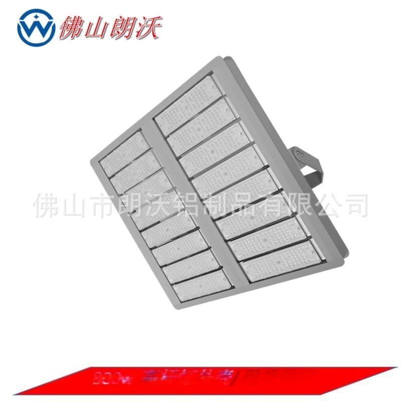 供應800w/1000w高杆燈外殼套件,球場燈外殼