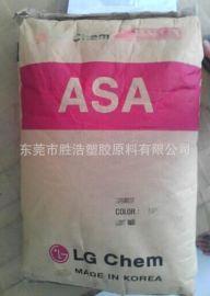 耐气候影响性 ASA LG化学 LI-941 室外应用 塑料玩具通用塑料原料 注塑级ASA