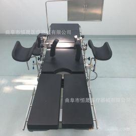 医用电动手术床 液压手术台 医院手术室用 美容用