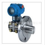特價銷售3351、3051差壓變送器出口2088壓力變送器