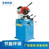 厂家直销 宽泰MC-275手动切管机 不锈钢铁管下料切割机