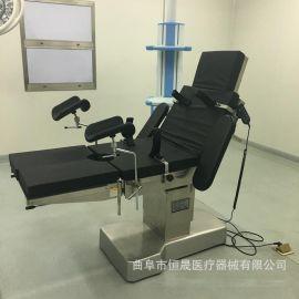 手术床 电动液压手术台 医院手术室用可平移