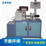 荐 厂家直销KT-200全自动钢管加工切管机不锈钢切管机 可批发