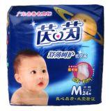 茵茵婴儿纸尿裤--舒薄呵护