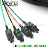 I-V(ZN)Y 2X1K200/230光纤电缆线