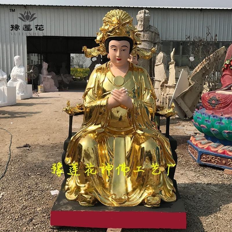 河南邓州佛像厂专业定制后土娘娘神像、地母娘娘