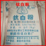 廠家直銷銳鈦型鈦   BA0101二氧化鈦