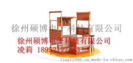 建筑施工升降机实操设备生产厂家