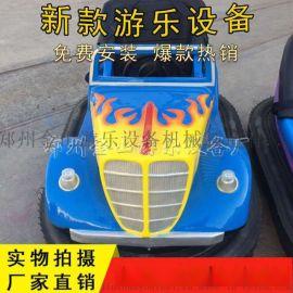 儿童碰碰车、漂移碰碰车全套价格、室外广场游乐设备