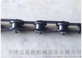 限位轮链条 F轮输送链条 大节距承重型链条订制